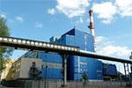 PGE Energia Ciepła Oddział Elektrociepłownia w Zgierzu z decyzją o pozwoleniu na budowę